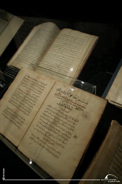 Musée des manuscrits de la Bibliotheca Alexandrina