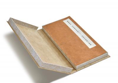 Quarante des quatre-vingt-une lettres de François Righi à Victor Segalen