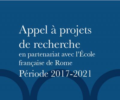 Appel à projets de recherche en partenariat avec l'École française de Rome