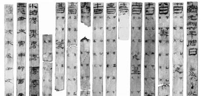 Extrait du calendrier de l'an 6, sur lattes de bambou, ca 23 x 1,5 cm, fosse du district de Jinta, province du Gansu, Chine