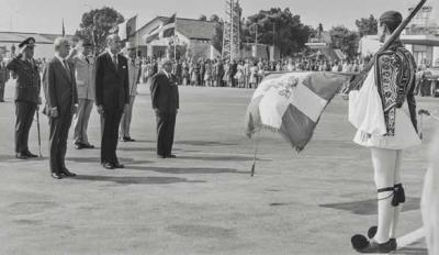 Visite officielle du président Giscard d'Estaing en Grèce (17-21 septembre 1975)