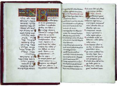 Psautier trilingue de Leiden (MS Leiden, BPG 49A, fols 1v-2r), où l'hébreu, grec et latin ont été copiés probablement par le même scribe