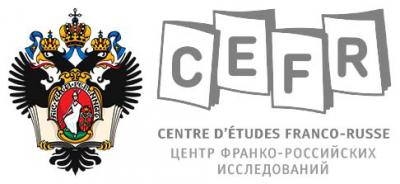 Blason de Université d'État de Saint-Pétersbourg et logo du CEFR