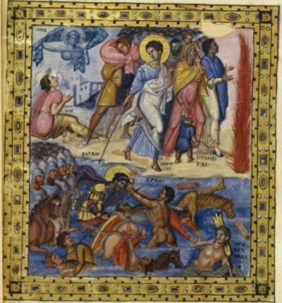 Le Psautier de Paris (BnF, Grec 139)
