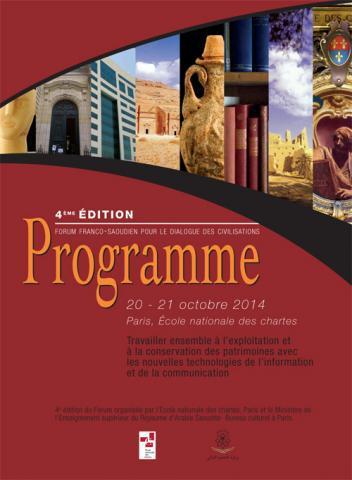 Quatrième édition du forum franco-saoudien pour le dialogue des civilisations
