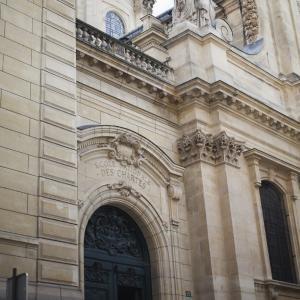 Entrée de l'École au 19, rue de la Sorbonne, Paris 5ᵉ