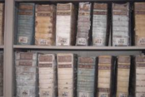 Archives nationales, détail de registres