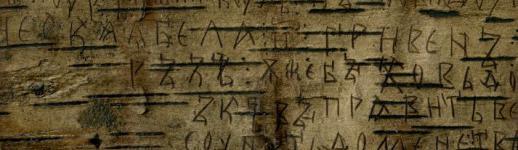 Texte écrit sur l'écorce de bouleau de Novgorod