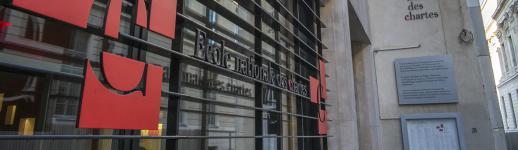 Façade de l'École, au 65, rue de Richelieu