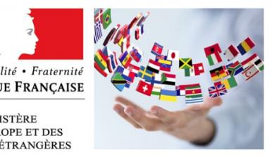 Le programme «Formation archives et Afrique» sélectionné par un appel à projet