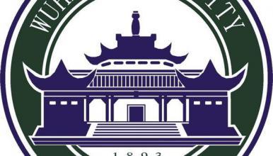 Logo de l'université de Wuhan